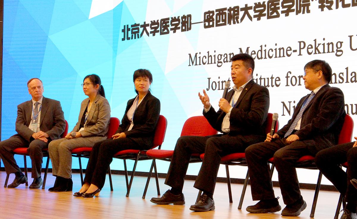 Teifei Dong UM Office of Technology Transfer